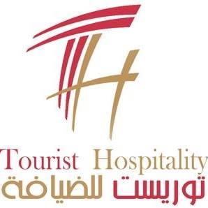 Tourist Hospitality
